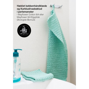 Mayflower Crochet Towel and Cloth with Pearl Stitch Pattern 30x40 and 26x26 cm